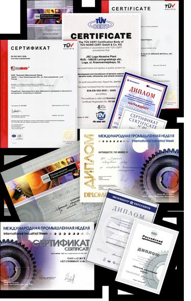 Сертификаты_группа_01.png